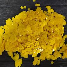 Аксесуари для свята конфеті квадратики 5мм жовтий 50 грам