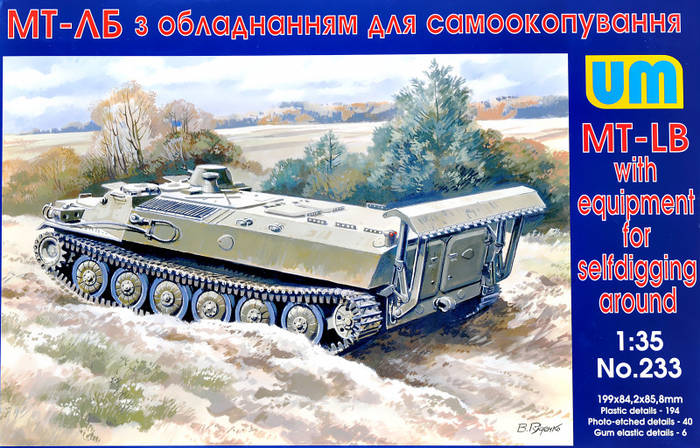 Мт лб гусеничный транспортер тягачи транспортеры танков
