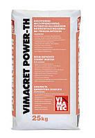 VIMACRET POWER-TH Тиксотропная ремонтная смесь высокой прочности