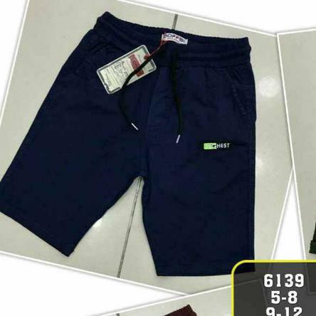 Коттоновые шорты на мальчиков 110,116,122,128 роста синие HIGHEST, фото 2