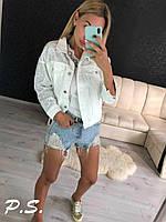 Куртка джинсовая женская PS087