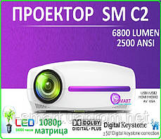Проектор C2 SMART
