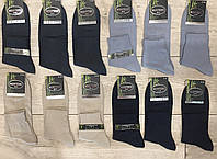 Мужские безшовные средние носки в сетку тм Монтекс
