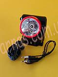 Аккумуляторный налобный фонарь Wimpex WX-1890, фото 2
