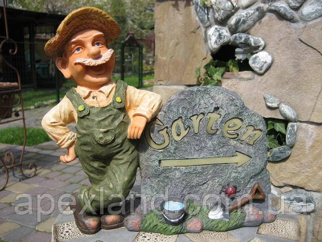 Декоративная фигурка садовник