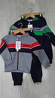 Детские трикотажные спортивные костюмы люкс качества для мальчиков малюток,разм 86-116см,95% хлопок