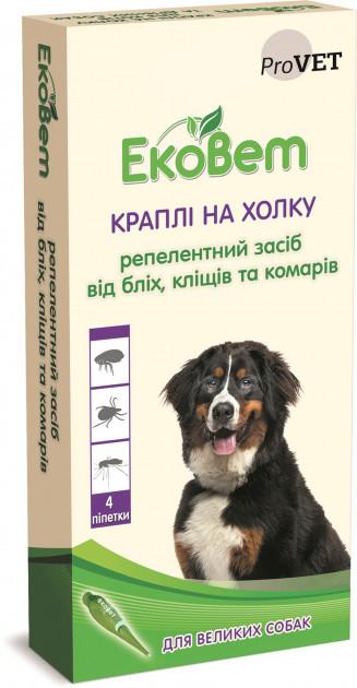 Капли репеллентные от блох и клещей на холку  Природа ЕкоВет для крупных пород собак (4 пипетки*2 мл)