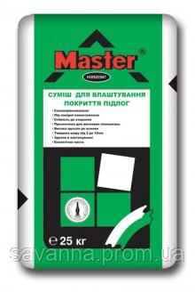 Самовыравнивающая смесь для пола Мастер-Горизонт 25 кг