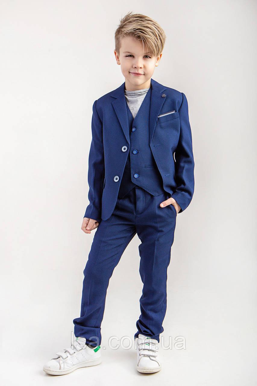 Детский  школьный  костюм