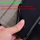 Чехол - книжка для Xiaomi Redmi 8 с силиконовым бампером и отделением для карточек №2 Цвет Коричневый, фото 5
