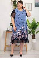 Платье большого размера  Мария (54-64) Розовые цветы
