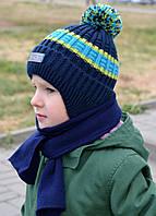 Нью Йорк шапка, флис (1-5 лет): р.48-53 серо-голуб, т.синие
