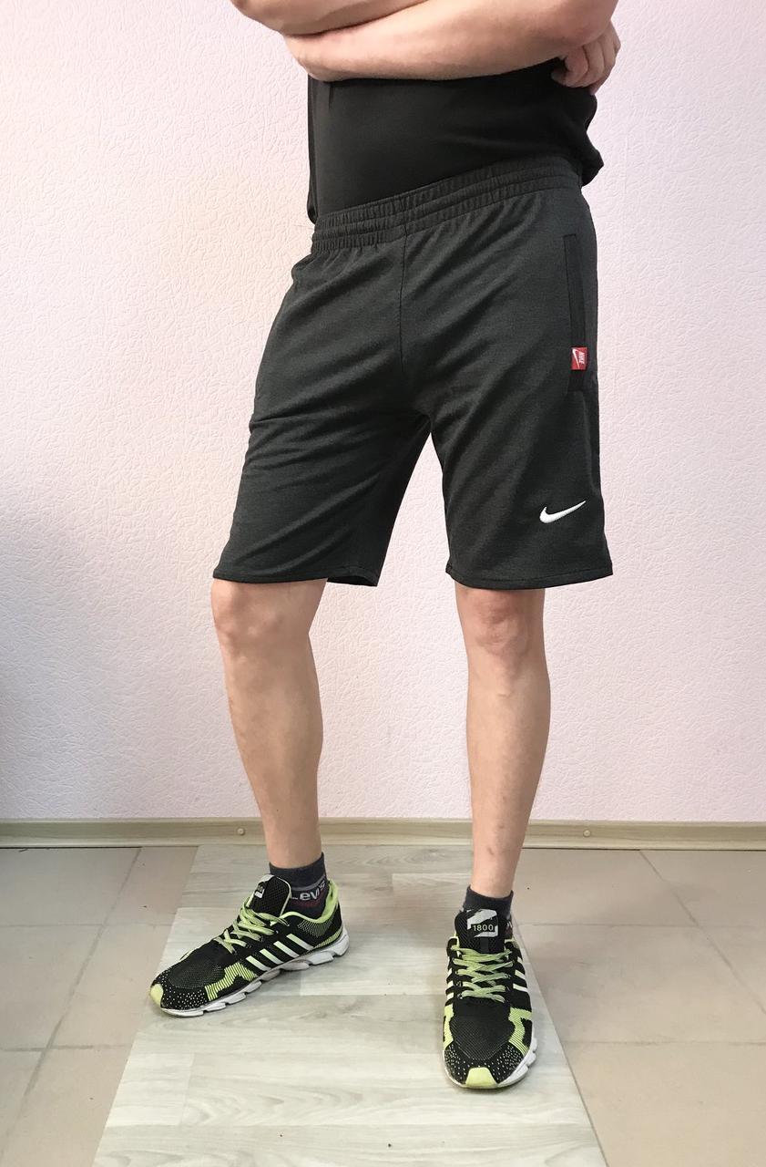 Мужские спортивные трикотажные шорты Nike размеры 48-54 норма ростовка тёмно-серые