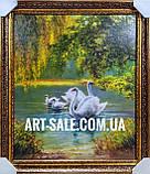 Картина Лебеди, фото 2