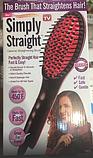 Электрическая расчёска-выпрямитель Simply Straight, фото 3