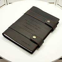Кожаный блокнот M. Ежедневник А5 в кожаной обложке с лазерной гравировкой