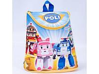 """Детский рюкзак """"Robocar Poli"""" 1"""