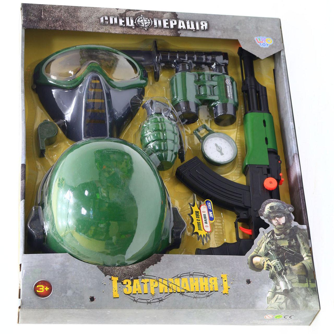 Іграшковий набір військового «Спецоперація» з каскою, автоматом і аксесуарами 33510-33580
