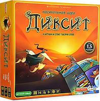 Настольная игра ассоциации Dixit Игромаг Libellud | Базовый набор игры на асоциации Диксит