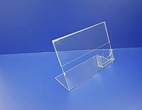 Менюхолдер А5 формата горизонтальный с визитницей