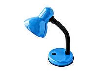 Настольная лампа для школьника Синяя