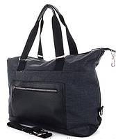 Дорожная сумка 006 C.k. d.grey Дорожные сумки   купить дорожную сумку   Одесса 7 км