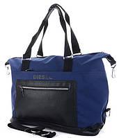 Дорожная сумка 006 Dizel blue Дорожные сумки   купить дорожную сумку   Одесса 7 км
