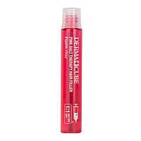 Филлер для волос с розовой гималайской солью FarmStay Dermacube Pink Salt Therapy Hair Filler