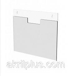 Карман плоский формата А4 горизонтальный настенный