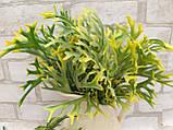 Травка декоративна, h-32 см ,(35\30) (ціна за 1 шт. + 5 гр.), фото 2
