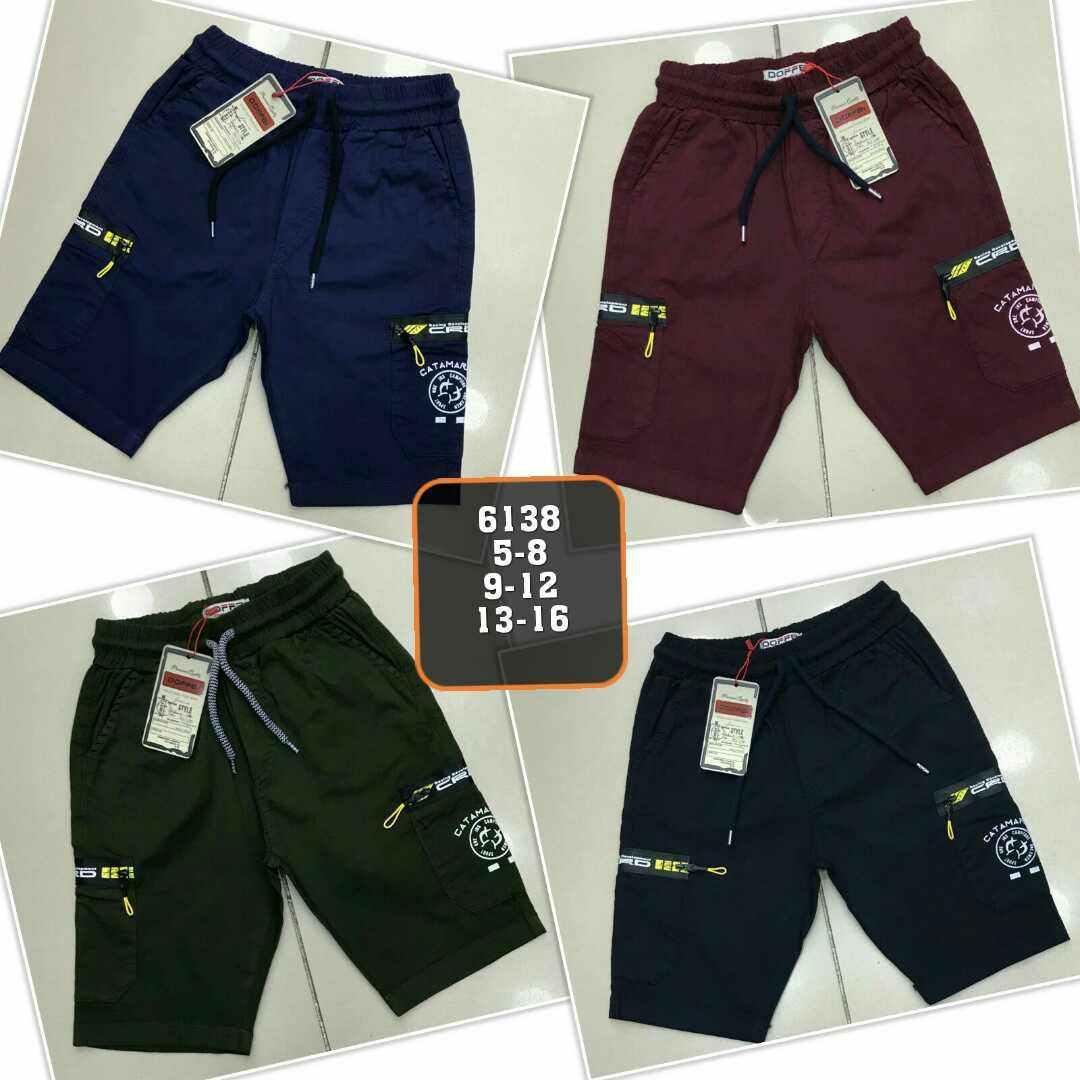 Модные коттоновые шорты на мальчиков 134,140,146,152 роста KATAMARAN