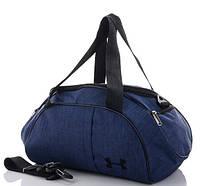Дорожная сумка 001 Under blue Дорожные сумки | купить дорожную сумку | Одесса 7 км, фото 1