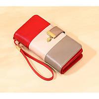 Кошелёк женский кожаный Baellerry SendEfn (BT-WP027) Красный