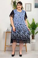 Платье большого размера  Мария (54-64) Мозаика