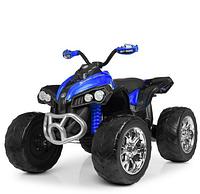 Квадроцикл детский BAMBI M 4200 EBLR разные цвета