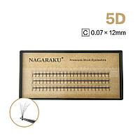 Пучковые ресницы для наращивания Nagaraku 5D 66 пучков отдельные длины 8