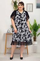 Платье большого размера  Мария (54-64) Белые цветы