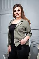 Женский пиджак «ШИК» размеры 46.48.50.52.54.56.58