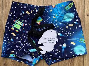 Детские плавки для мальчика Fubi.Vi Турция 21018