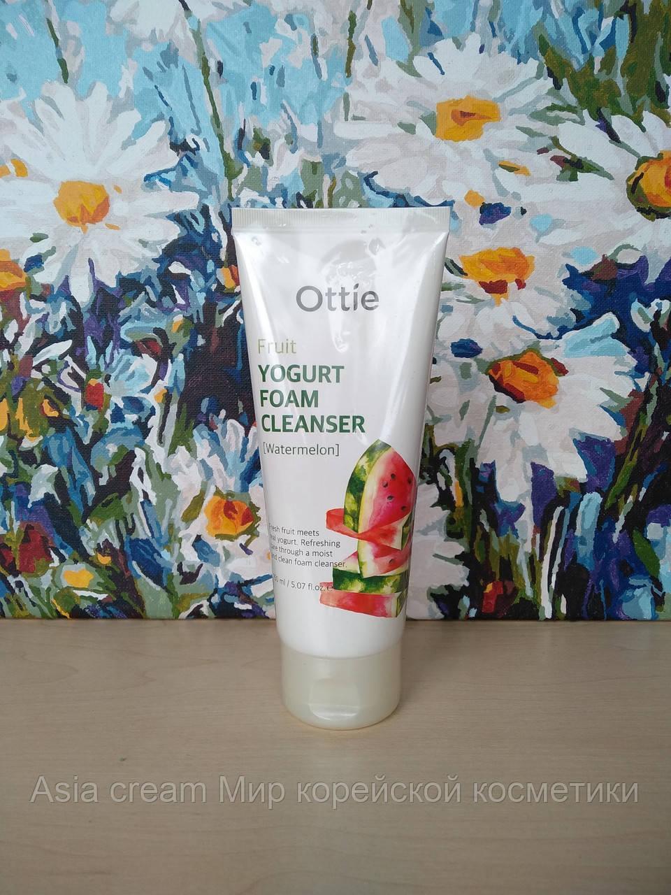 Йогуртовая пенка для умывания с экстрактом арбуза Ottie Fruits Yogurt Foam Cleanser Watermelon