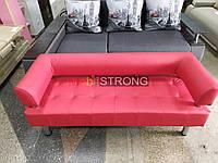 Офисный диван Стронг (MebliSTRONG) - красный матовый цвет