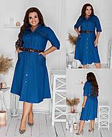 Стильное женское платье из джинса на пуговицах,  рукав 3/4, расклешенное с карманами и поясом(48-58)