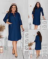 Стильное платье-туника из джинса прямого кроя с 3/4 рукавом, вырез украшен шнурками и накладные карманы(48-58)