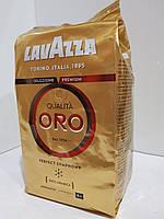 Кофе в зернах арабика Лавацца Lavazza Qualita Oro 1кг