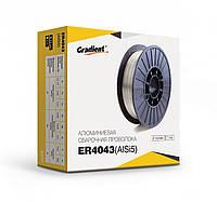 Проволока алюминиевая Gradient ER4043 ф1,0мм (2кг) AlSi5