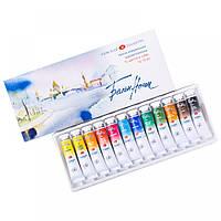 Набор акварельных красок Белые Ночи 12 цветов,10 мл туба картон ЗКХ 19411243