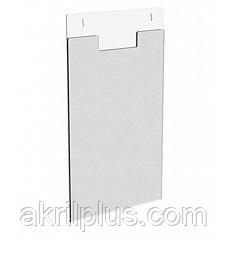 Настенный карман А5 формата вертикальный плоский