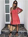 Короткое легкое платье с открытыми плечиками, фото 4