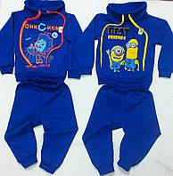 Детский костюм ШНУРОК1, фото 1