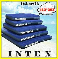 Надувной матрас (матрац) INTEX двухместный, 152*203*25, с насосом и подушкой, пляжный, для сна, в палатку